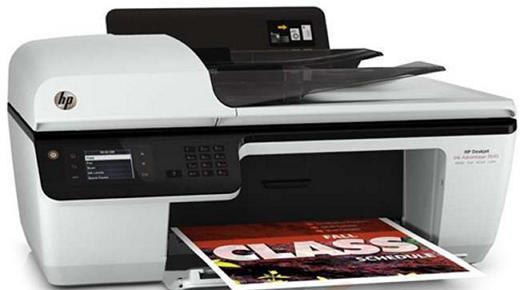 惠普2468打印机驱动程序 官方最新版 0