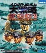 大战略2001中文版