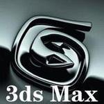 Autodes 3ds Max汉化版