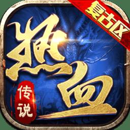 财富方舟app