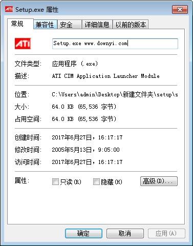 setup.exe文件  0
