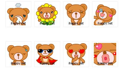 哈尼熊qq表情包下载|哈尼熊动态表情包下载_ 当易网