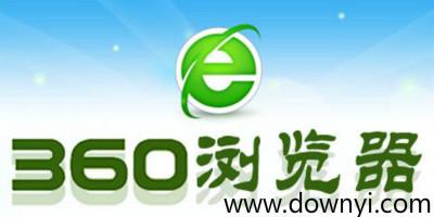 360极速浏览器_360安全浏览器_360手机浏览器