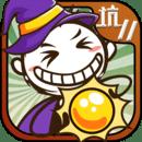 史小坑的爆笑生活11九游版游戏