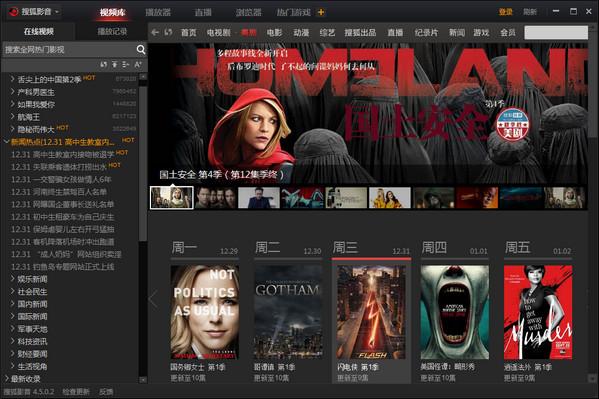 搜狐影音��X版 v6.5.1.0 免�M版 0