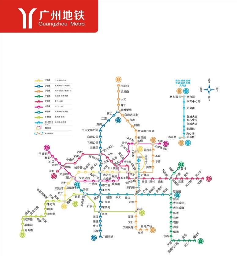 广州2018地铁线路图图片