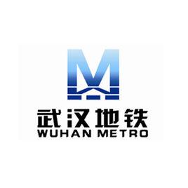武汉2020年地铁规划图
