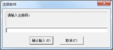 超级硬盘数据恢复软件(superrecovery) v7.0 官方版 0