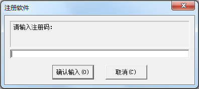 超�硬�P���恢�蛙�件(superrecovery) v7.0 官方版 0
