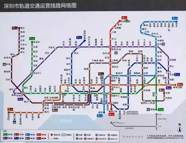 深圳地铁线路图下载 深圳地铁线路图高清版下载最新版 当易网图片