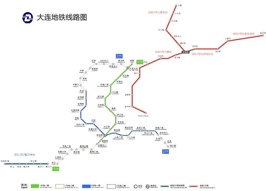 大连地铁线路图高清 截图0图片