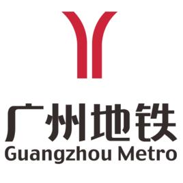 最新广州地铁线路图