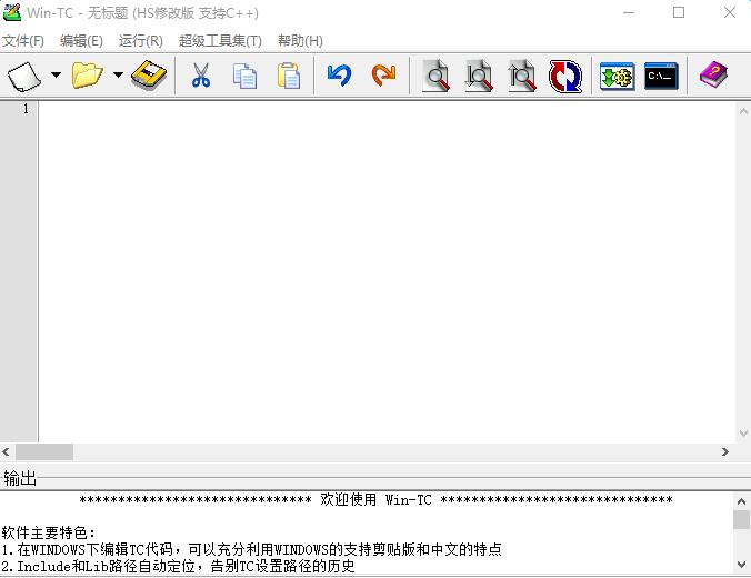 wintc中文版