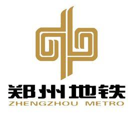 郑州地铁线路图最新版
