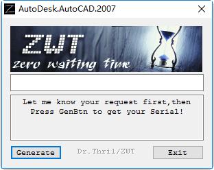 cad2007 64注册机