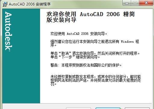 """AUTOCAD2006精�版"""