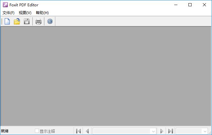 福昕pdf��器��人版破解版 v9.71.6.9516 最新版 0