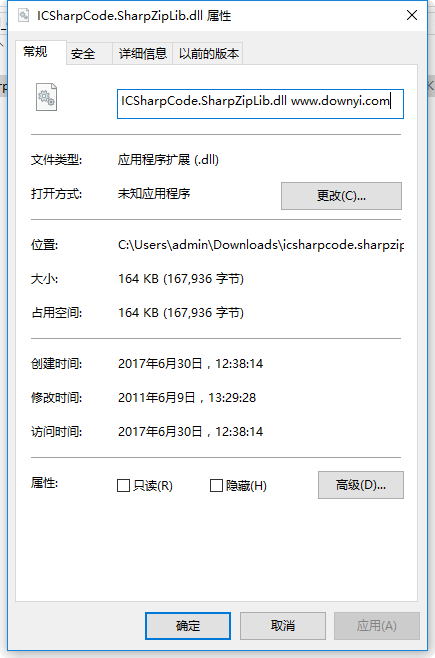 icsharpcode.sharpziplib.dll文件  0