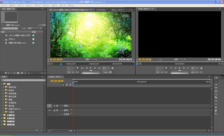 adobe cs4序列号_premiere cs4破解版下载-Adobe Premiere Pro CS4中文破解版下载绿色版(32位 ...