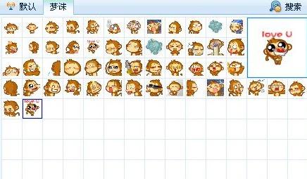 表情包介绍 梦幻诛仙悠嘻猴表情包是一款游戏梦幻诛仙游戏内的聊天图片