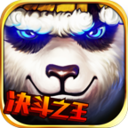 太极熊猫当乐游戏