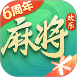 QQ欢乐麻将2017