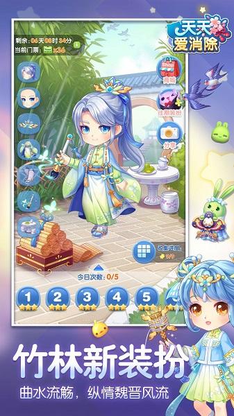 游戏将主角设置为超萌的小动物,当玩家在移动或消除图像,乃至轻 轻