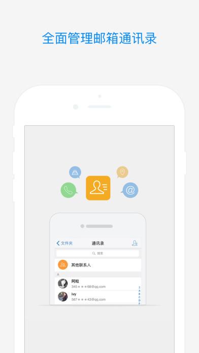 QQ�]���O���֙C��ꑰ� v5.7.3 iPhone���°� 0