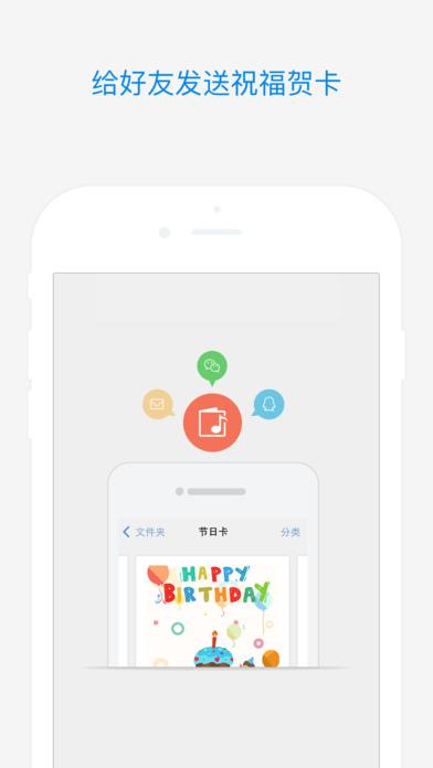 QQ�]���O���֙C��ꑰ� v5.7.3 iPhone���°� 4