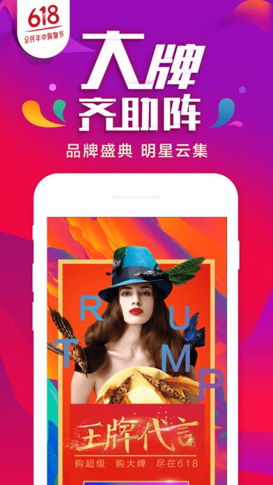 手机京东苹果版 v6.1.0 iphone版 0