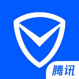 2019腾讯手机管家
