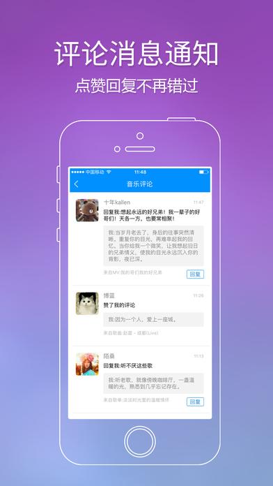 酷狗音樂蘋果版 v9.0.0 iPhone最新版 0