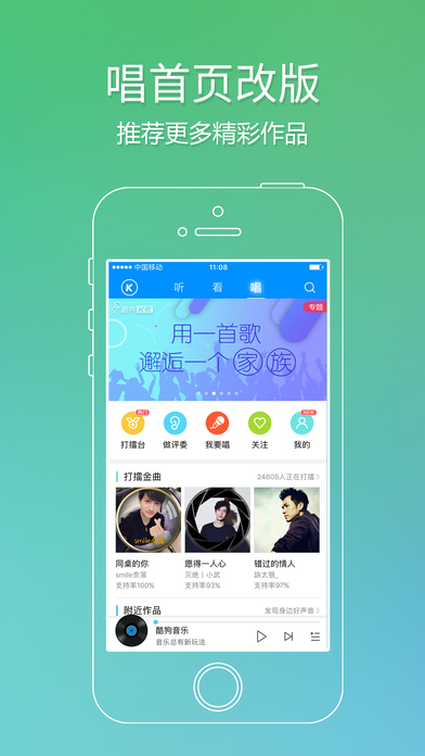 �ṷ����ƻ���� v9.0.0 iPhone���°� 3