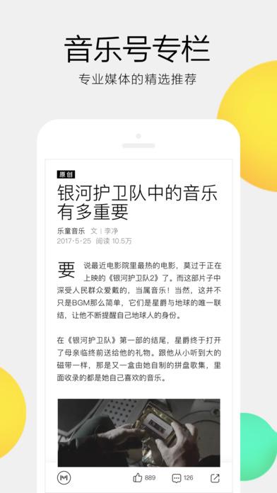 qq�����O���֙C�� v9.8.0 iphone���°� 1