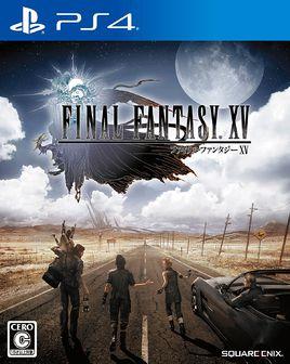 最终幻想15游戏中文版
