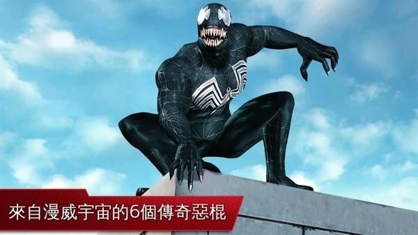 超凡蜘蛛侠2官方正版 v1.2.3 安卓最新版 1