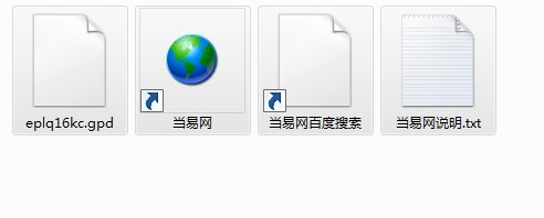 eplq16kc.gpd文件