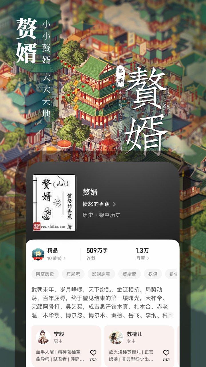 ���c�x��IOS���°� v5.9.48 iPhone�� 1