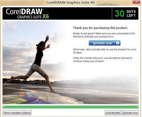 coreldraw x6注册机 免费版 1