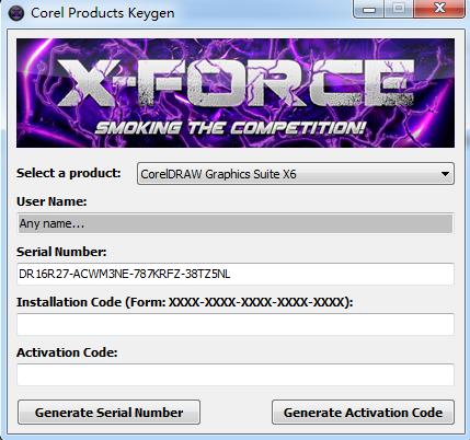 cdr x6注册机