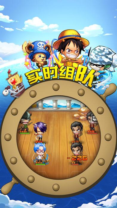 王下七武海滿v版 v1.0.4 安卓bt版 2