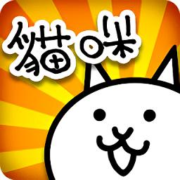 猫咪大战争华为手机版