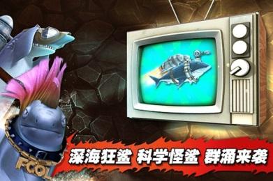 饥饿鲨进化内购破解版2019 v6.3.0.0 安卓无限钻石版 1
