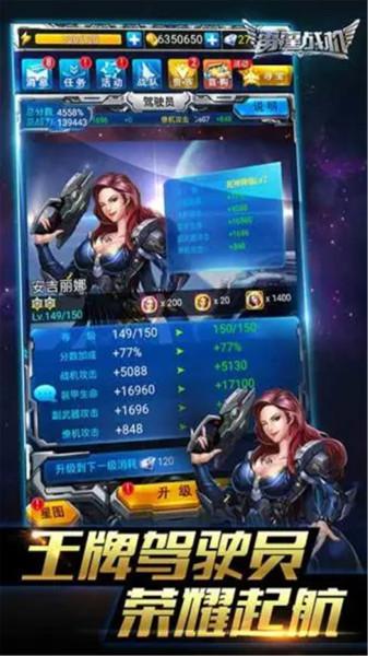 游戏雷霆战机2020 v1.10.787 安卓最新版 1
