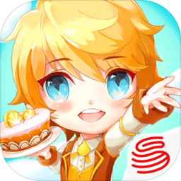 蛋糕物语网易游戏
