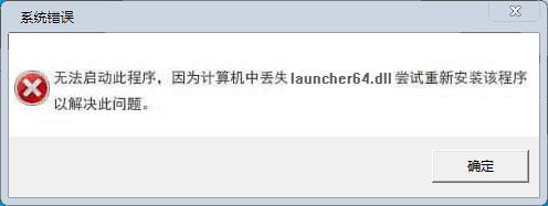 """""""launcher64.dll"""""""