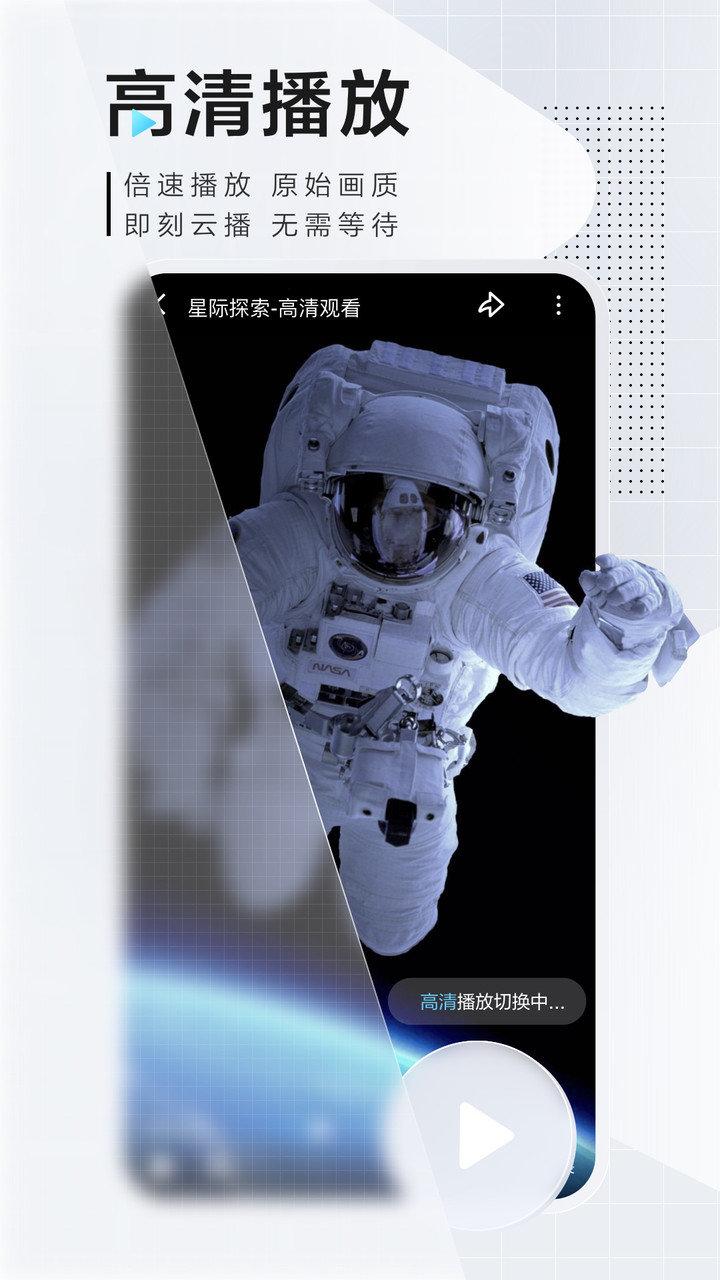 迅雷精简版手机版本 v5.64.2.5650 安卓版 0