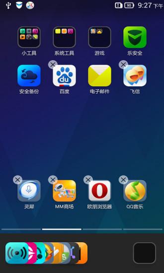 乐桌面app v7.0.278.150917 钱柜娱乐官网版 0