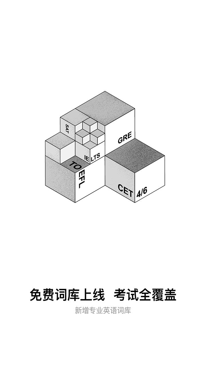 百度翻译手机版 v7.9.1 官方安卓最新版 1
