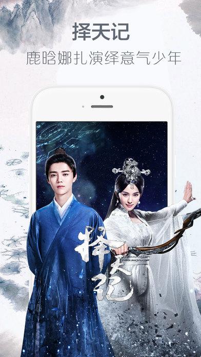 乐视视频苹果版 v9.22.3 iphone最新版 1
